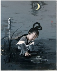moon in a pond by zhao limin