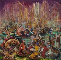 the sun/son by ali banisadr