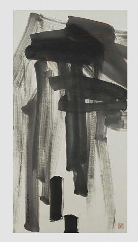 abstract landscape by lui shou-kwan