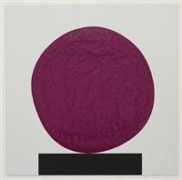 blob 46 (purple) by david batchelor