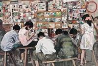 street library by hung liu
