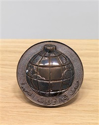 medal of dishonour by mona hatoum