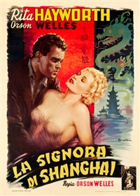 the lady from shanghai by anselmo ballester