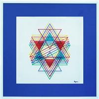 star of david by yaacov agam