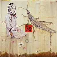 relic viii by hung liu