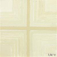 white cross by sayed haider raza