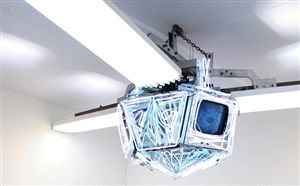 diamond sat by nam june paik