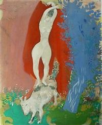 circus woman / femme de cirque by marc chagall