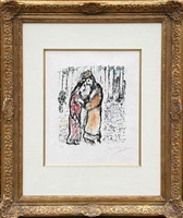 david and bathsheba by marc chagall
