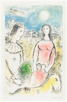 couple au crépuscule (couple at dusk) by marc chagall