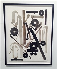 salvame by retna