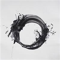 kusho #29 by shinichi maruyama