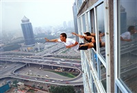 high place, 29 levels of freedom, beijing by li wei