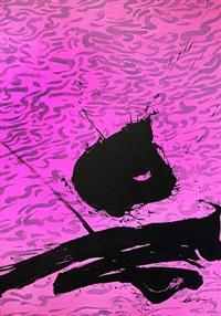 desire landscape pink by qin feng
