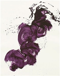 step up by james nares