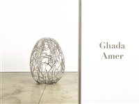 installation view by ghada amer