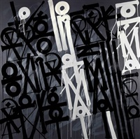 a toda madre or un desmadre by retna