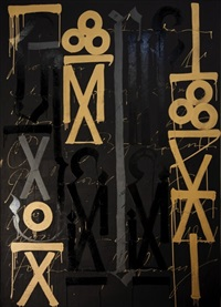 sacrifice 2 by retna