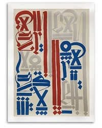 american revolutionaries by retna