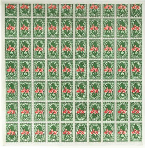 s&h green stamps by andy warhol