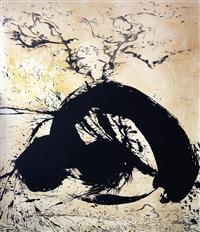 wenming jingguan by qin feng
