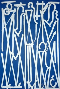 el salvador by retna