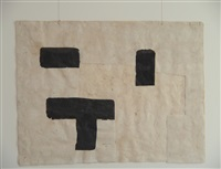gravitation l 3 (amate) by eduardo chillida