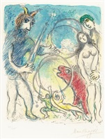 a la femme, qu'est-il resté? . . . (for a woman what remains? . . .) by marc chagall
