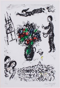 bouquet sur la ville (bouquet over the town) by marc chagall