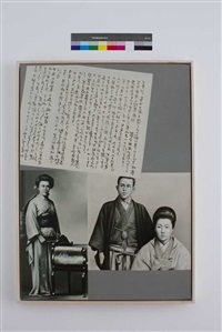 ichikawa takuboku ( 1886-1912) by erró