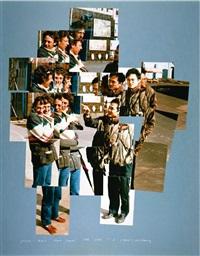 gregory and shinro, nara, japan, feb. 18, '83 by david hockney