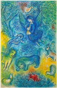 la flûte enchantée (the magic flute) by marc chagall