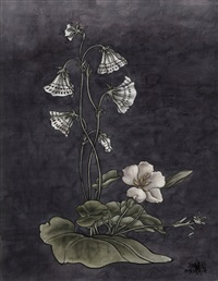 these are still flowers 1913-2013 no.6 by yang jiechang