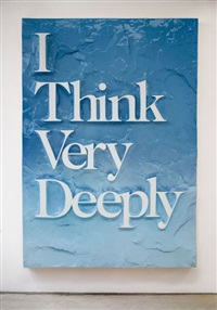 i think very deeply by doug aitken