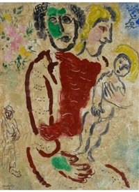 the red boot / la botte rouge by marc chagall