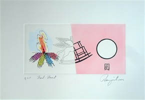 fast-feast by james rosenquist