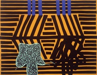 laws which govern practical jokes by jonathan lasker