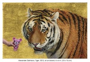 tiger by alexander zakharov