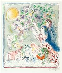 la chasse à l'oiseau bleu (chasing the blue bird) by marc chagall