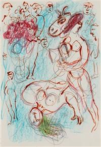 das paradies by marc chagall