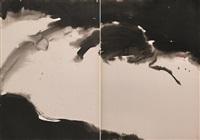 ciel interieur (inner sky) by t'ang haywen
