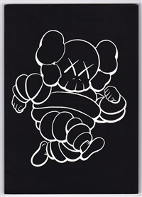 kaws exposed by kaws