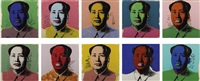 mao portfolio by andy warhol