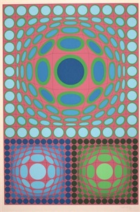 museum #3 by victor vasarely