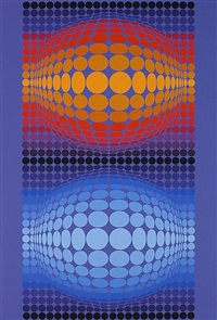 museum #4 by victor vasarely