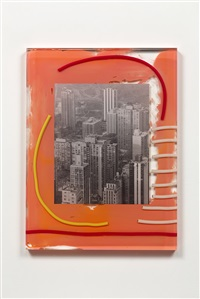 untitled (skyscrapers) a by elad lassry