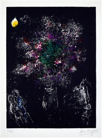 fleur des champs (flowers of the fields) by marc chagall