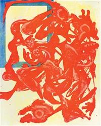 nightpack (red, yellow and blue) by charline von heyl