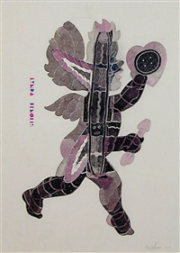 cupid tender button by ray johnson