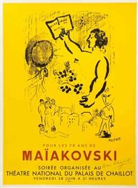lot 161: homage to maiakovski by marc chagall